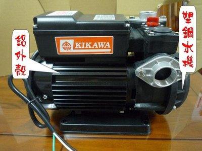 ╭☆優質五金☆╮木川泵浦 KQ725NX 1HP 低噪音馬達 靜音型抽水機 電子式抽水機 不生鏽水機 KQ725N