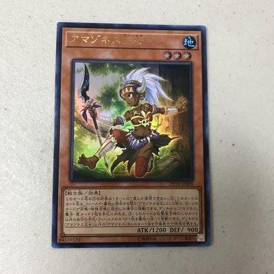 [美]遊戲王 DP18-008 亮卡