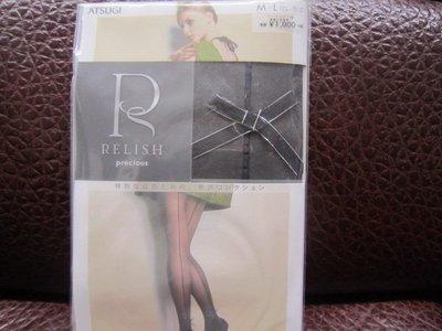 日本 ATSUGI 厚木 RELISH 系列 M-L 黑色 褲襪 商品如圖 k