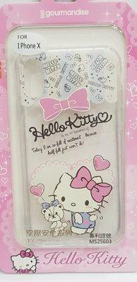 彰化手機館 KT貓 S10plus 空壓殼 HelloKitty 手機殼 正版授權 氣壓殼 防摔殼 KT S10+ 卡通