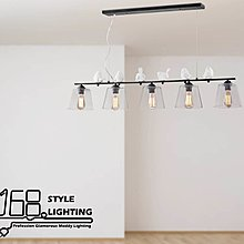 【168 Lighting】交頭接耳《時尚吊燈》(兩款)5燈GD 20234-1