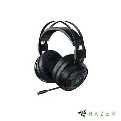 Razer Nari Ultimate 影鮫終極無線耳機/3.5mm/50mm單體//HyperSense 觸感技術