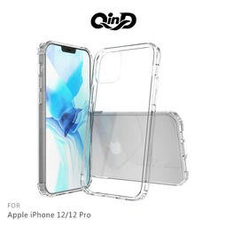 西屯彩殼】QinD Apple iPhone 12/12 Pro/12 Pro Max/12 Mini 雙料保護套 透明