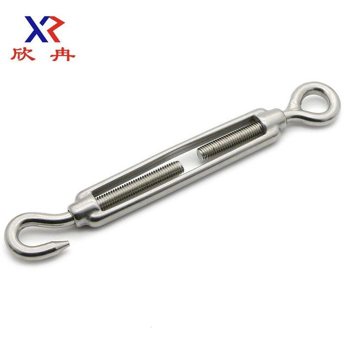 衣萊時尚-304不銹鋼花籃螺絲鋼絲繩索拉緊收緊器緊繩器緊線器花蘭螺栓