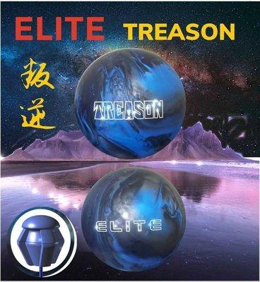 (DJ新品免運)美國新品牌ELITE TREASON叛逆 高級保齡球11磅 (球心)