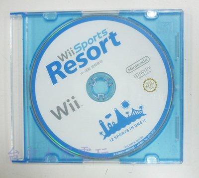 Wii 運動 度假勝地(中文版) WII U 主機適用 (二手裸裝商品-光碟約9成新)【台中大眾電玩】