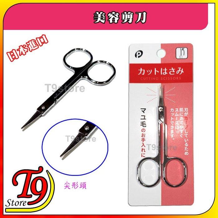 【T9store】日本進口 美容剪刀
