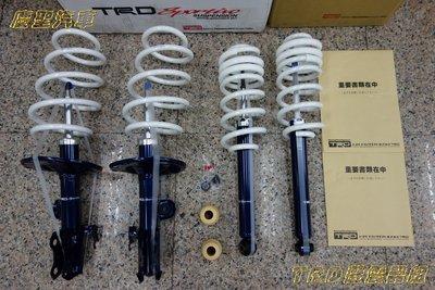 慶聖汽車 日本原裝TRD避震器+短彈簧 TOYOTA PREVIA 06~ 2.4