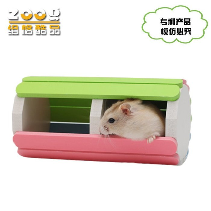 木塑環保倉鼠窩雙人窩倉鼠寶寶睡覺窩玩具金絲熊窩小寵用品