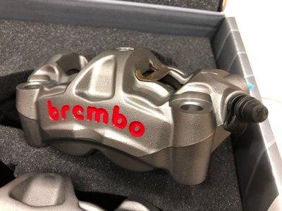 【RU888】Brembo M50 100mm孔距輻射卡鉗,P4 30mm , 鑄造一體成型  , 單顆賣場