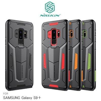 仁德【MIKO手機館】NILLKIN SAMSUNG S9+ Plus 悍將II保護套 手機保護套 手機背蓋(SE5)