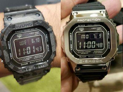 現貨卡西歐gmw-b5000改裝迷彩鈦金屬錶帶1+1