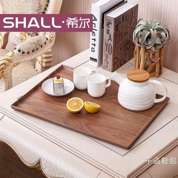 托盤 創意茶盤木制托盤長方形家用塑料簡約放茶杯的拖盤茶水盤北歐木質 WY