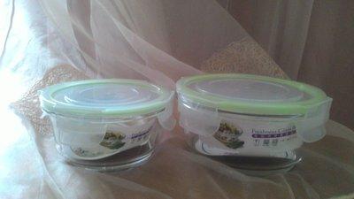 *綠屋家具館*【GL001】Freshness 密扣式玻璃可微波保鮮盒 便當盒 密封盒 700ML+400ML