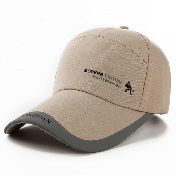 【TT】帽子 韓版潮太陽帽戶外春季防曬棒球帽青年鴨舌帽夏季遮陽帽