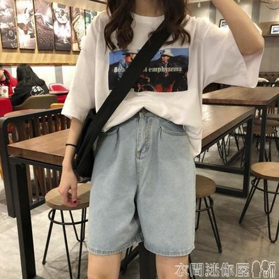 五分褲直筒五分牛仔褲女2019春季新款寬鬆牛仔短褲韓版學生高腰顯