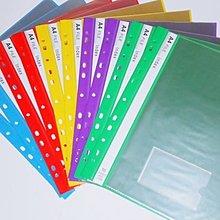摩斯小舖~亮彩系列~A4 11孔10頁 資料本 目錄本 資料夾 文件夾 資料簿 檔案夾 保單夾附名片袋~特價:19元/本