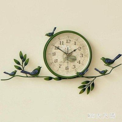 田園鐘表小鳥掛鐘創意靜音鐘表客廳臥室時...