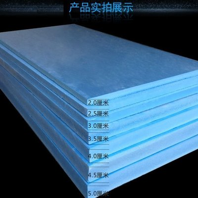 福利專區~【現貨速發】斯科特XPS擠塑板高密度地暖板屋頂外墻保溫隔熱板防潮地墊寶B3級
