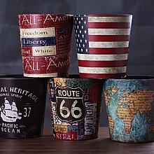 歐式復古皮革垃圾桶美式創意時尚家用客廳臥室無蓋收納桶(20款可選)