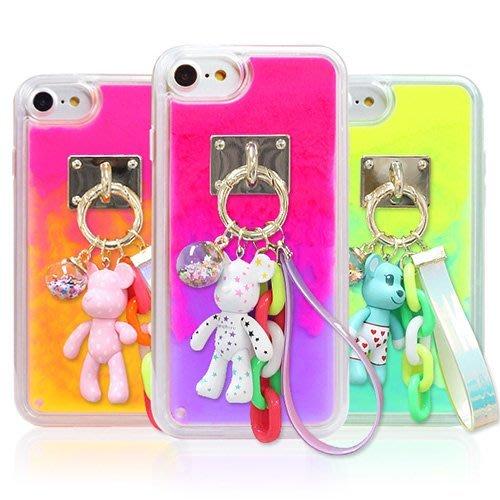 韓國 熊熊吊飾 螢光沙粉水族箱 軟殼 手機殼│S8 S9 S10 S10e Note8 Note9
