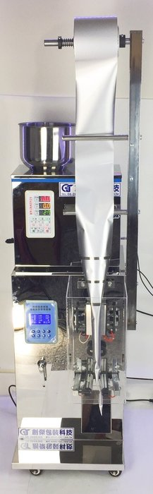 ㊣創傑包裝*CJ-WA225計量充填自動包裝機*定量填充機*計量包裝機*工廠自營*台灣製*歡迎現場試機