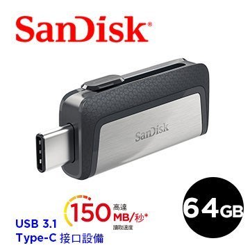 SanDisk Ultra USB T...