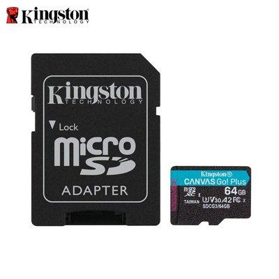 【高速記憶卡】金士頓 Kingston Canvas Go! PLUS 64GB microSD (KTCG3-64G)