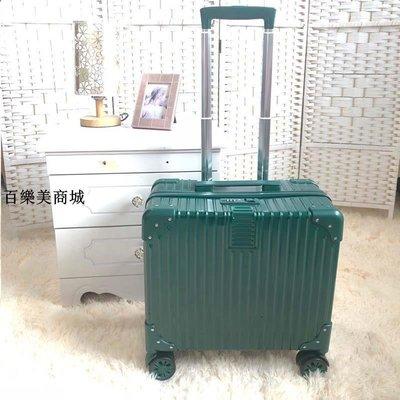 精選 小行李箱女直角復古18寸登機箱16寸韓版小清新個性英倫迷你拉桿箱