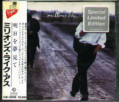 K - Millions Like Us - Millions Like Us 1987 - 日版