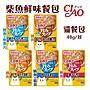 【6包組】日本CIAO 柴魚鮮味餐包40g 日本原裝進口‧柴魚做基底‧濃郁海鮮味‧無添加任何防腐劑 貓餐包