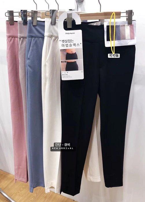 *~fuyumi boutique~*100%正韓 春新款 褲腳斜切口壓腹西裝褲 粉/杏/藍/黑/米白/咖 S~XL