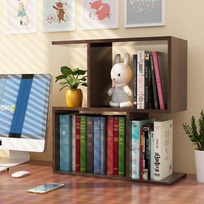 ZIHOPE 創意簡易桌上小型書架兒童桌面置物架學生宿舍書桌迷你辦公室收納ZI812