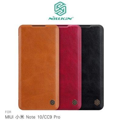 【愛瘋潮】NILLKIN MIUI 小米 Note 10/CC9 Pro 秦系列皮套 可插卡 高出鏡頭 無磁吸