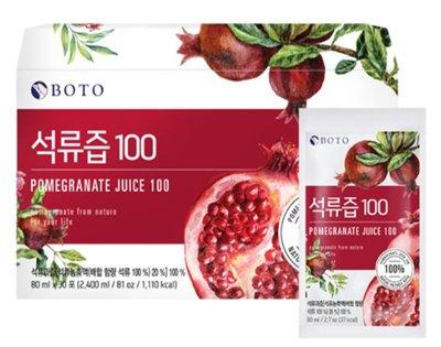 韓國 BOTO 高濃度紅石榴美妍飲 石榴汁 80ml(30入/盒)【32825】