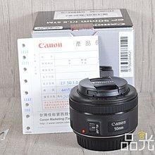 【品光數位】Canon EF 50mm F1.8 STM 人像 定焦 標準 大光圈 公司貨 #105715