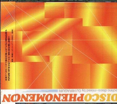 K - DISCO PHENOMENON TECHNO MIXED BY DJ HIRAGURI - 日版 - NEW