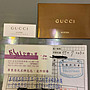 Gucci 正品211944 SUKEY肩背包(防塵袋.冊子.小卡)可面交