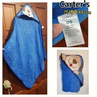 全新Carter's卡特(尺碼76*81cm) 美國童裝 男寶寶 浴巾  零伍零 新北市