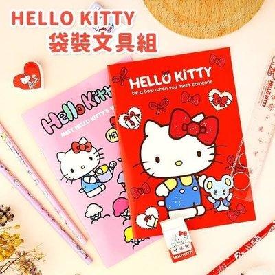 HELLO KITTY 袋裝文具組(不挑色)