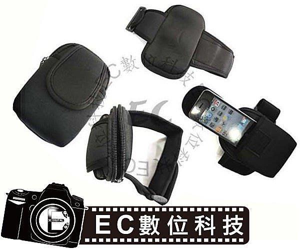 【EC 】 酷炫款 Sony Ericsson IPhone HTC Samsung No