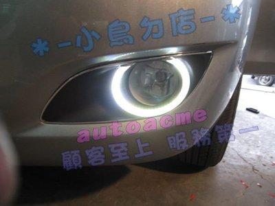 (小鳥的店)豐田 YARIS 專用 LED光圈霧燈框-----烤漆黑雙色,更換式,專用轉接插座 toyota