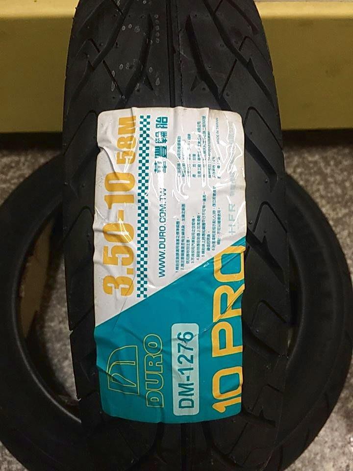 【高雄阿齊】華豐輪胎 DURO DM-1276 鹿角胎 350-10