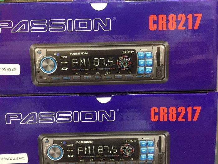 震撼立音響~台灣製 CARDIO USB SD AUX FM 無蝶主機
