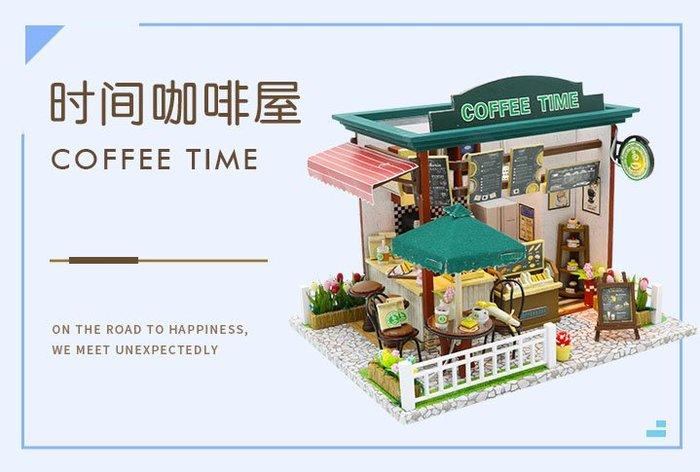 【批貨達人】時間咖啡屋 手工拼裝 手作DIY小屋袖珍屋 帶防塵罩 迷你屋 創意小物生日禮物