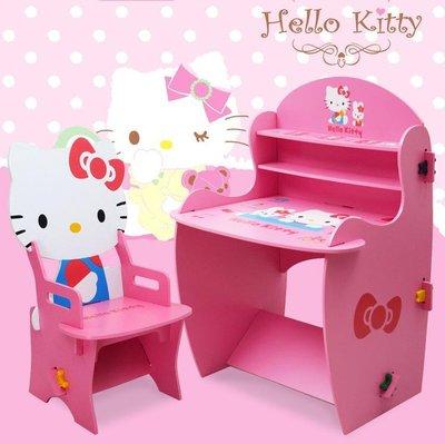 Hello Kitty 書桌椅 套裝 兒童 書枱  書台 書檯椅 table set
