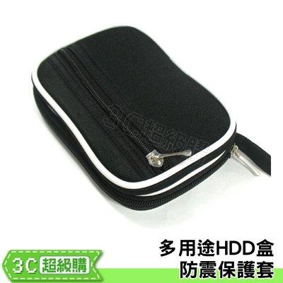HDD盒防震保護套 行動電源保護盒 硬碟保護 zenpower保護套 zenpower pocket 保護