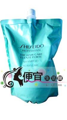 便宜生活館【洗髮精】SHISEIDO資生堂  芳泉調理洗髮乳  1800ml補充包  問題頭皮