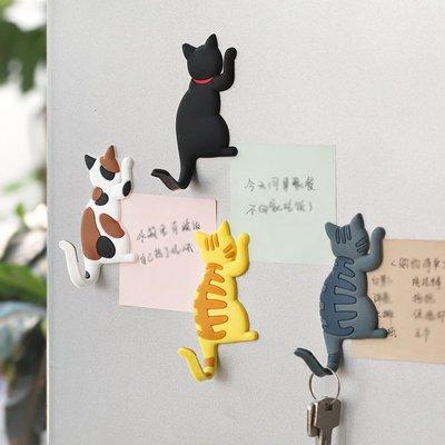 療癒系貓咪掛勾式磁力冰箱貼 磁鐵 掛勾 可愛貓咪背影 磁鐵掛鉤 冰箱磁鐵 居家 辦公室 尾巴掛勾 裝飾 高雄市