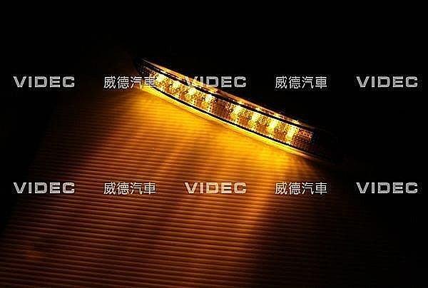 大高雄汽車精品 NEW FIT 燻黑保桿燈 三段式 小燈 煞車燈 紅光 方向燈 黃光 防止後方來車追撞